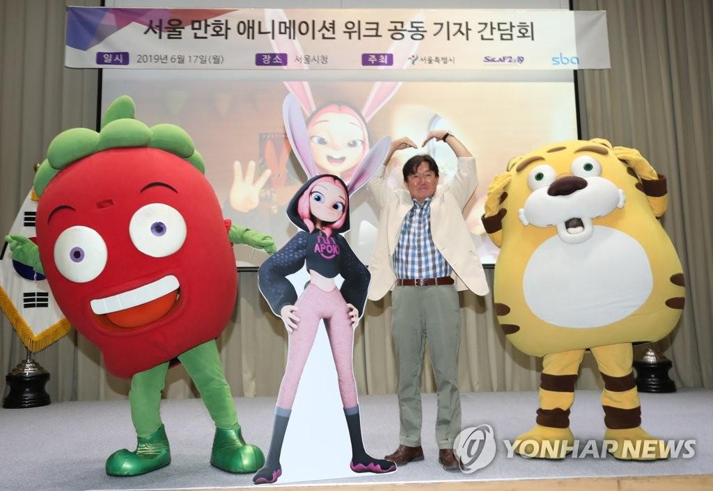 第23届首尔国际动漫节7月开幕