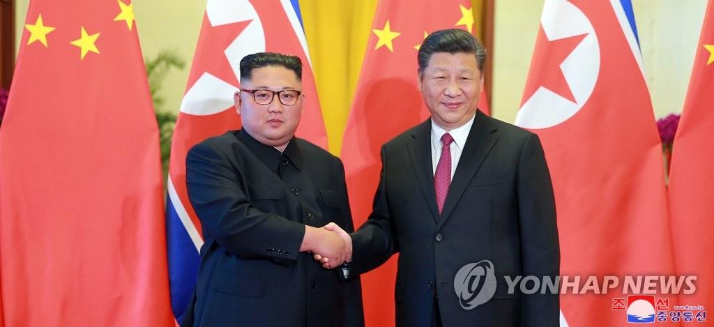 朝鲜党政机关报头版为金习会造势