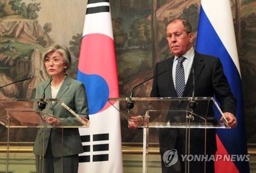 韩俄外长记者会