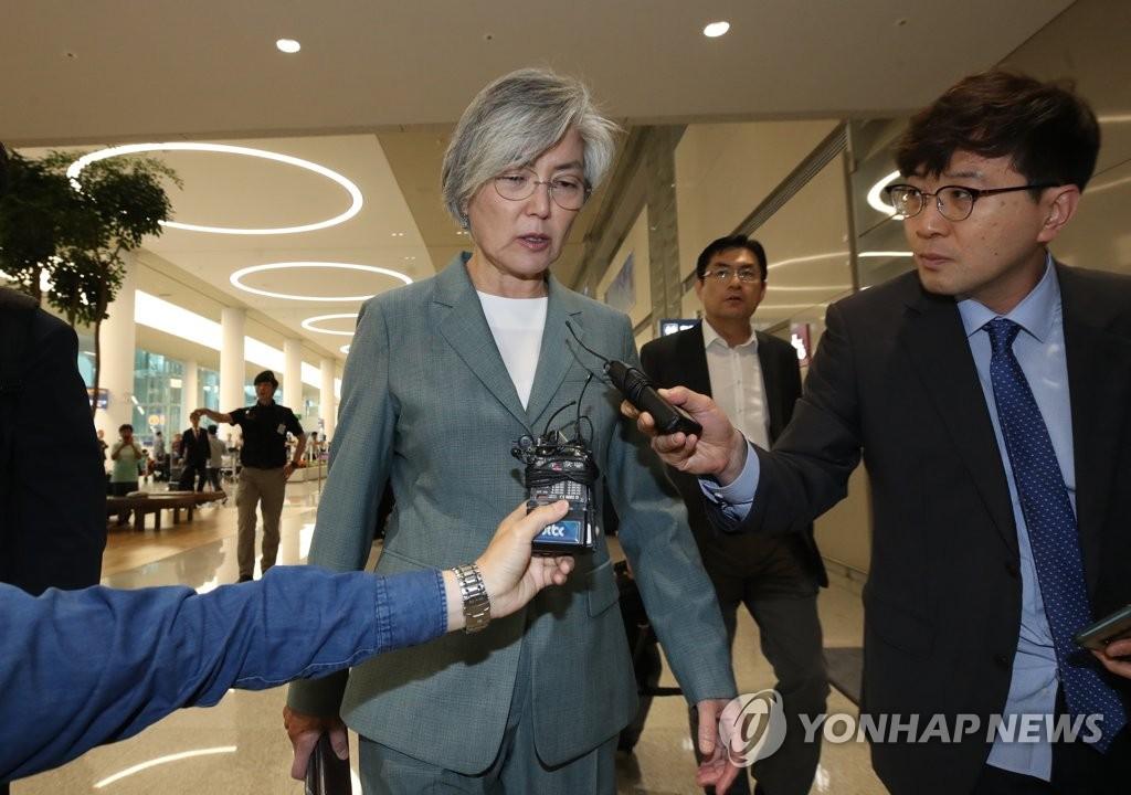 韩外长:朝美对话重启方面有良好征兆