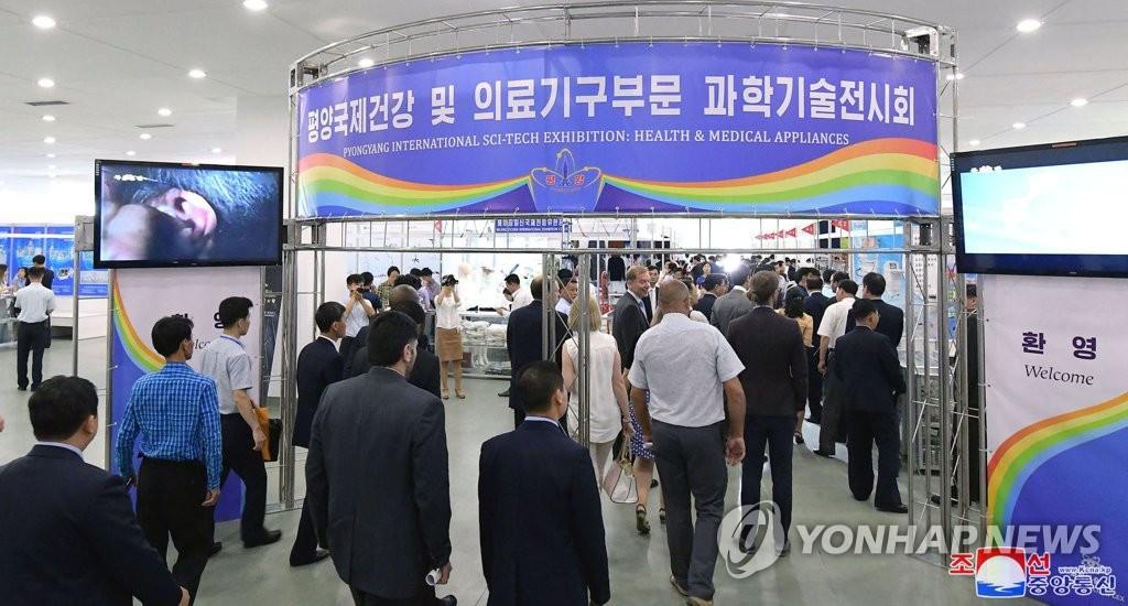 朝鲜举行IT电力部门科技成果发表会