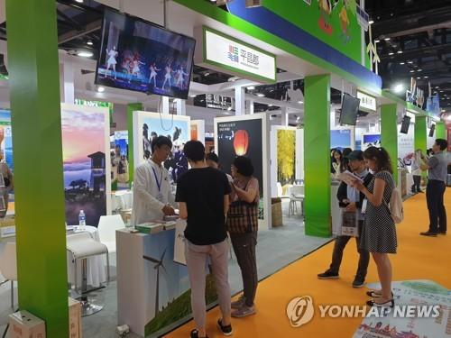 韩平昌郡参展北京旅博会推介旅游资源