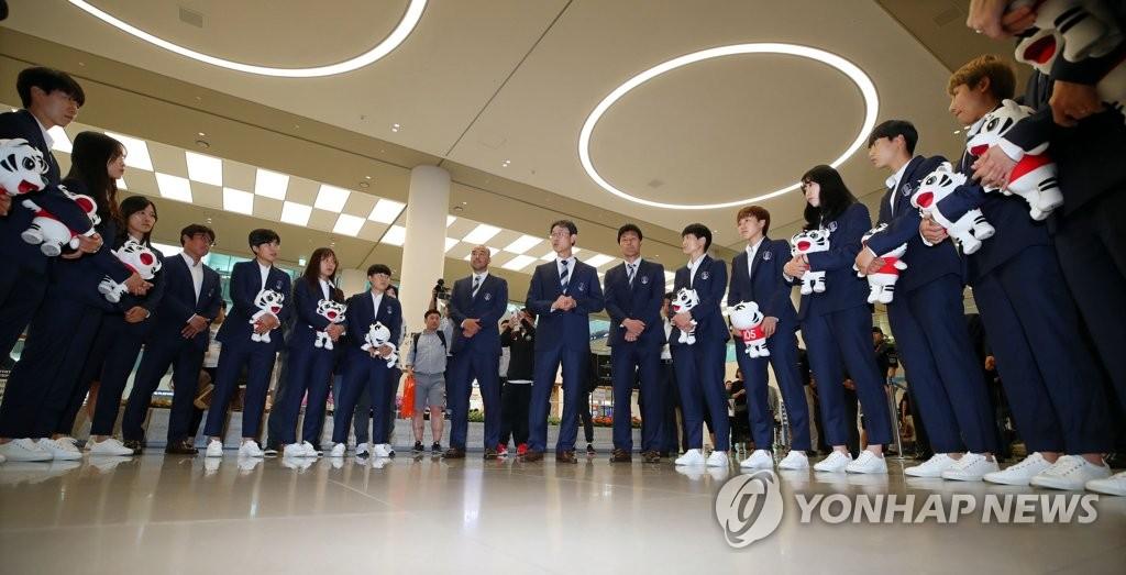 韩国女足无缘世界杯16强抱憾回国