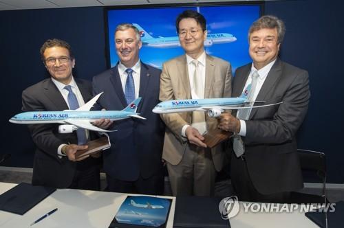 大韩航空与波音签30架客机订单
