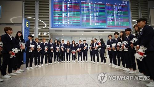 韩国女足归国