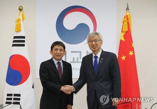 韩中经贸联委会在韩开会