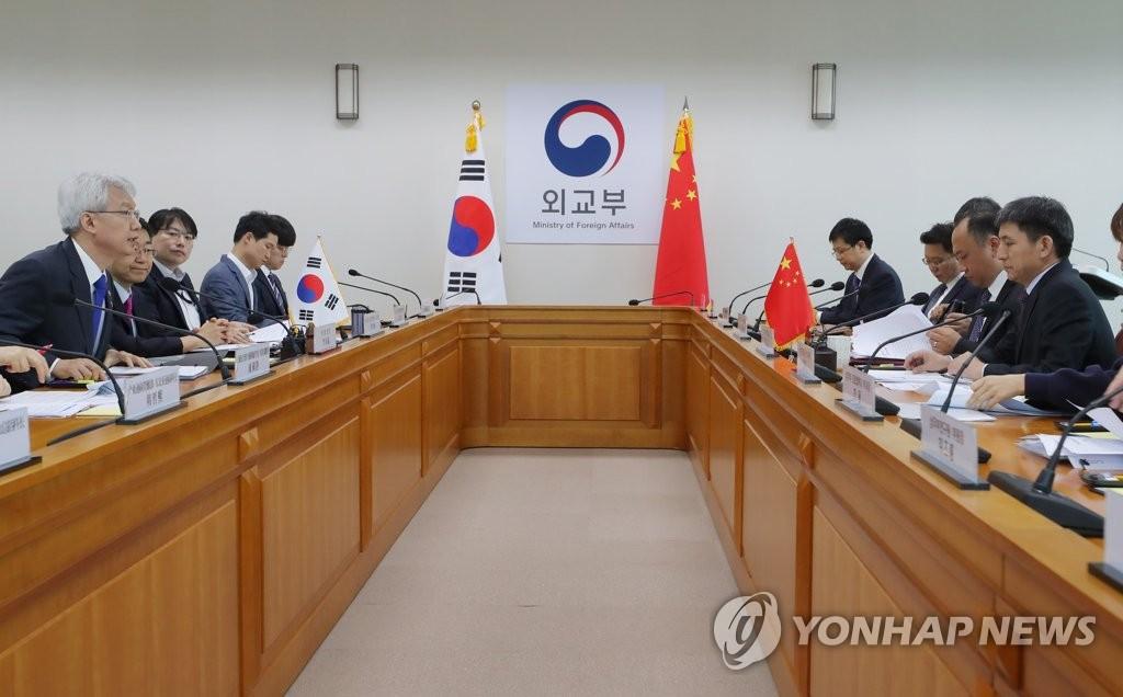 韩中经贸联委会第23次会议现场 韩联社