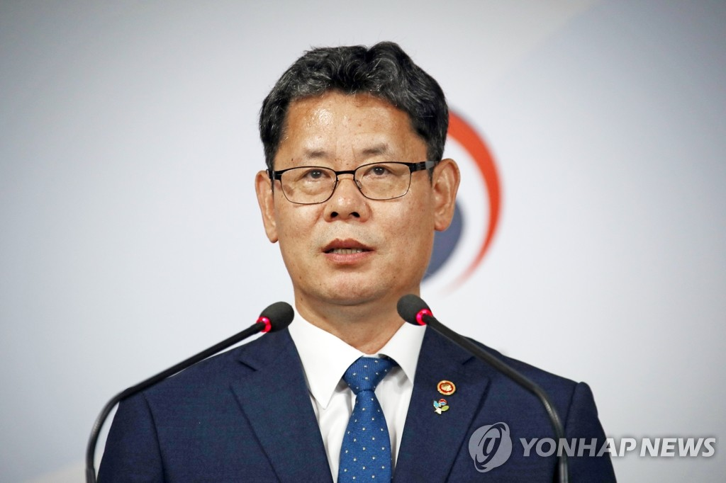 韩统一部长官:期待金习会推动谈判重启