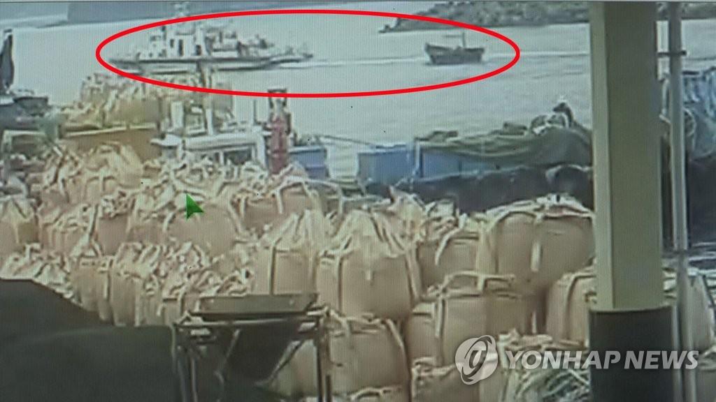 韩统一部澄清南下朝鲜船只报废质疑