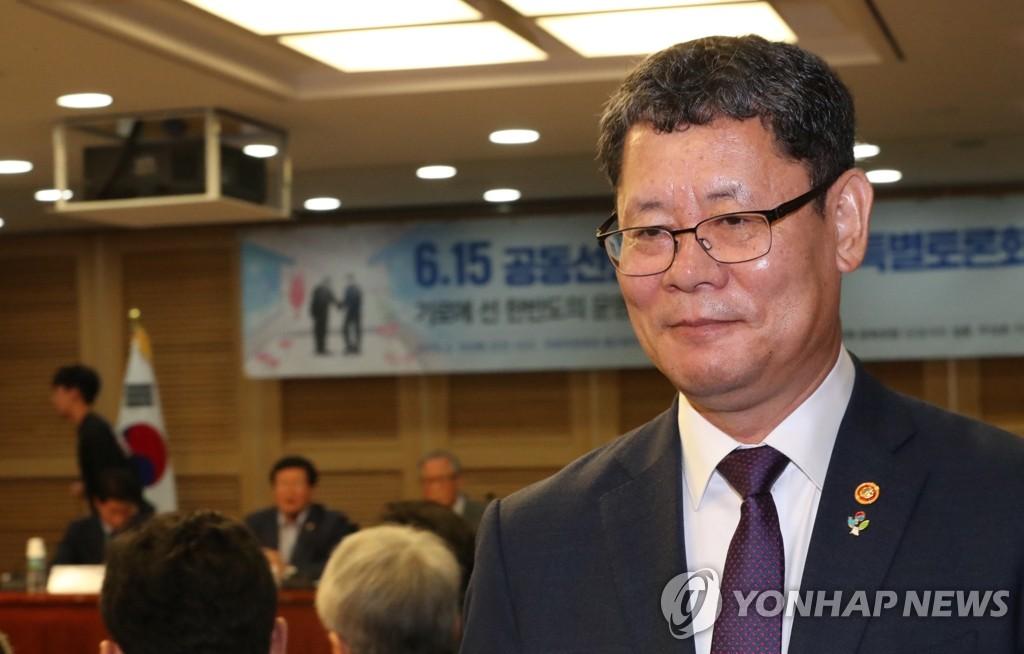 韩统一部长官望金习会助推朝美对话重启