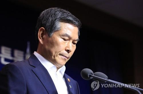 简讯:韩防长就朝鲜船只越界暴露海防漏洞道歉