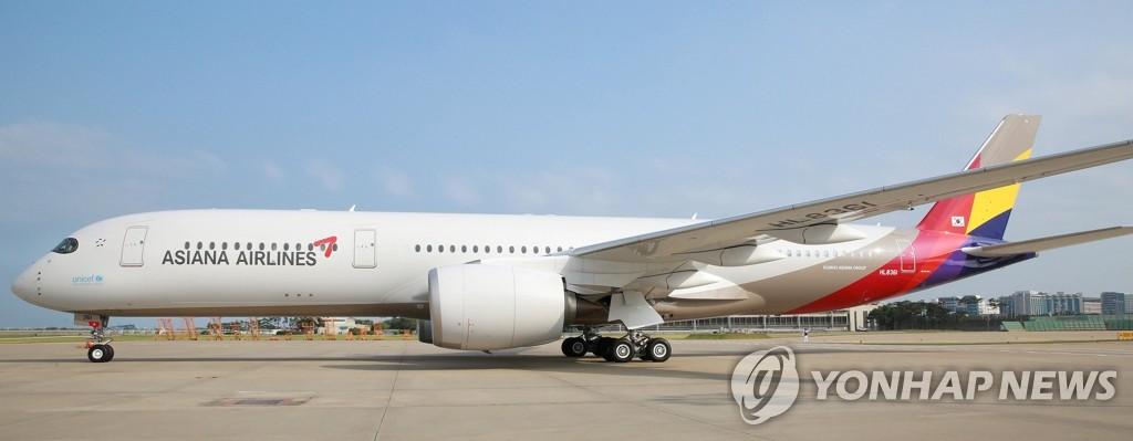 韩亚航空引进第9架空客A350
