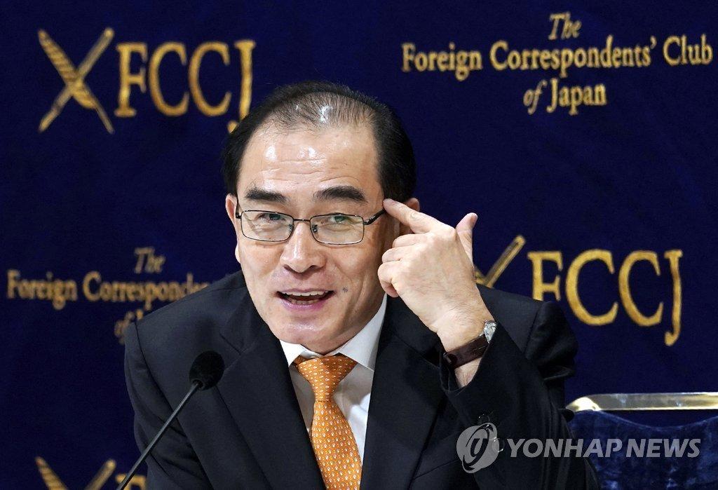 前朝鲜驻英公使在东京会见记者