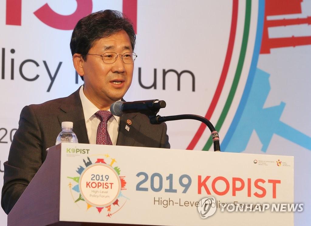 2019韩国旅游开发项目高级别论坛在济州开幕