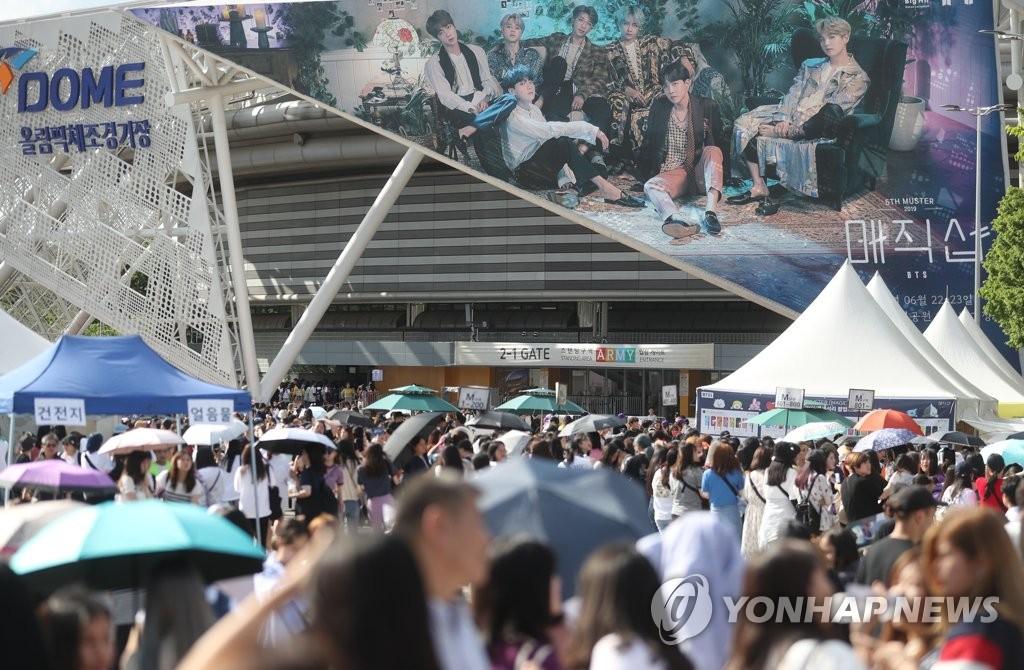 防弹少年团首尔粉丝会吸引各国粉丝打造盛典氛围