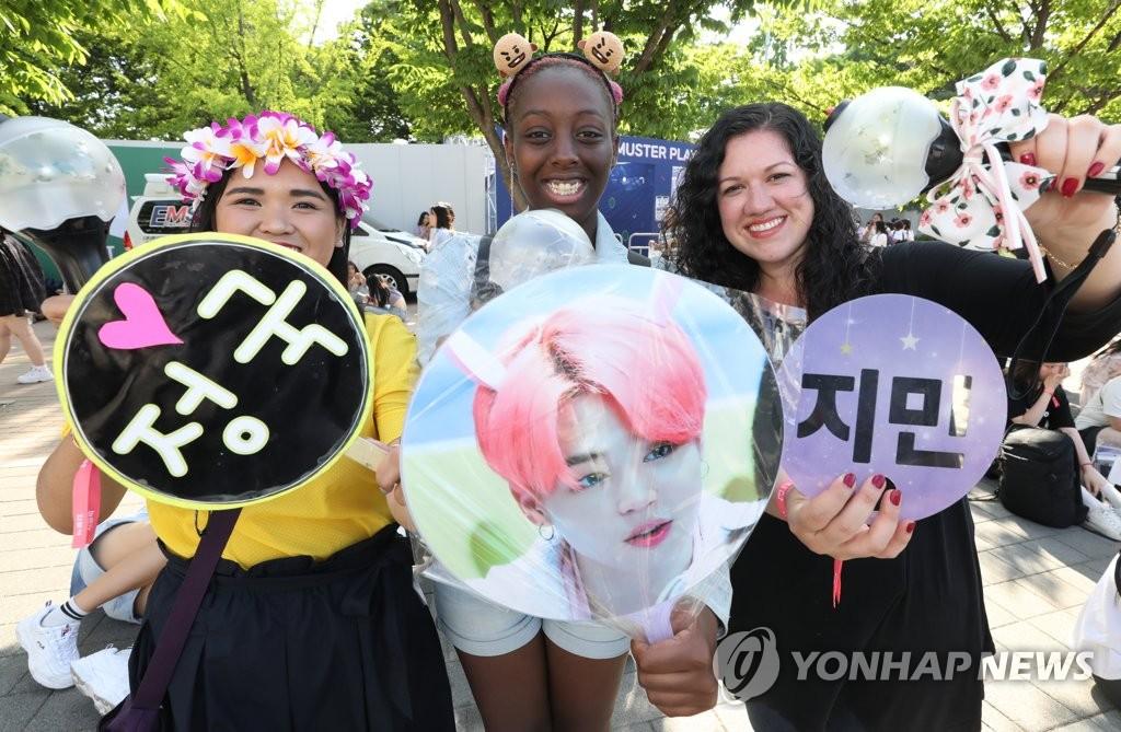 防弹少年团的外国粉丝 韩联社