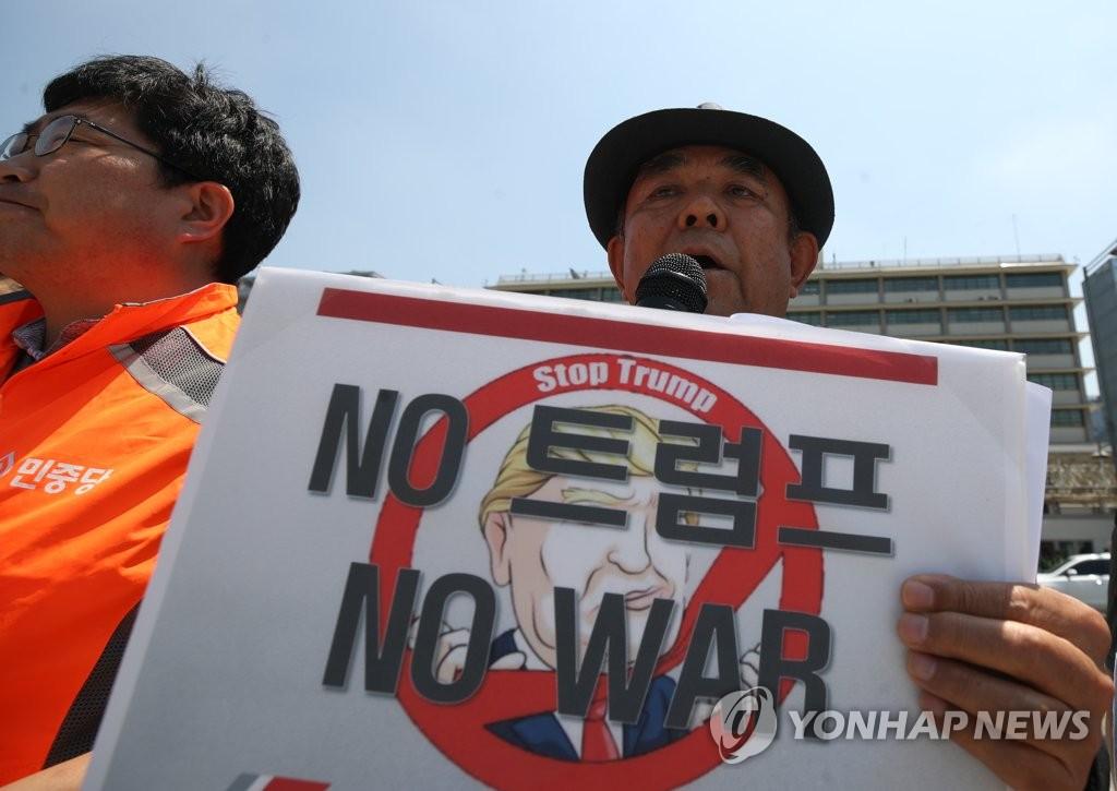 反对特朗普访韩