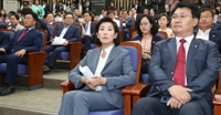 韩国国会停摆协议追认遇阻再陷僵局