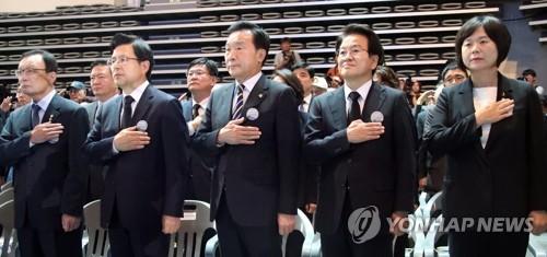 韩国五大党商定18日安排党首与总统会面