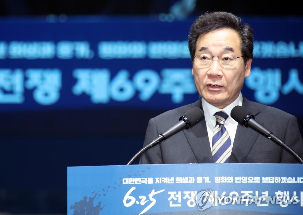 韩总理寄望各国首脑会谈推动无核化进程