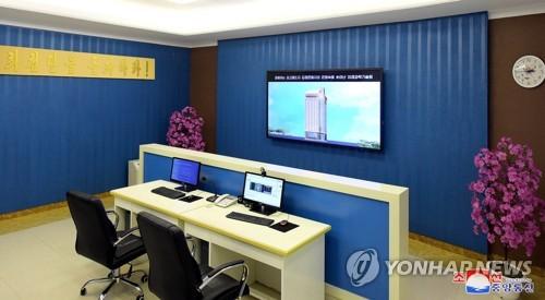 朝鲜未来科技院