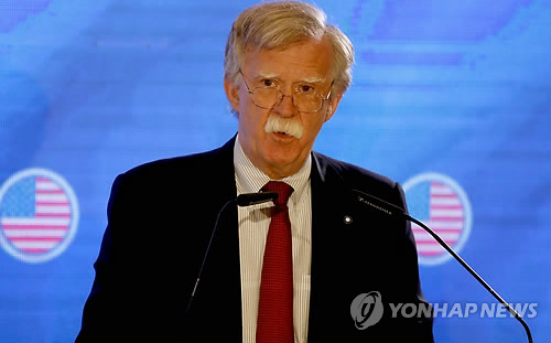 美国国安顾问博尔顿启程访问韩日