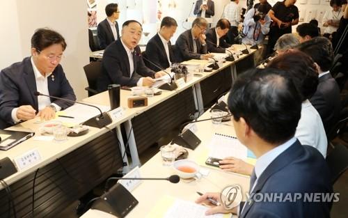 韩财长主持经济活力对策会议