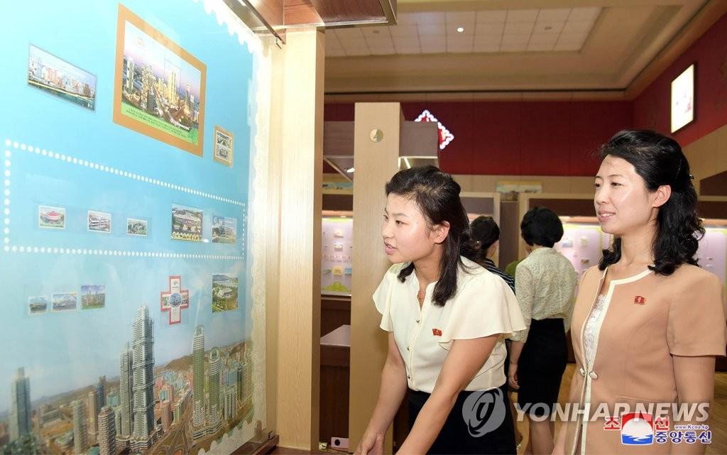 朝鲜邮票展纪念金正恩执政