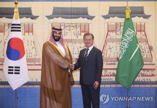 文在寅会见沙特王储穆罕默德