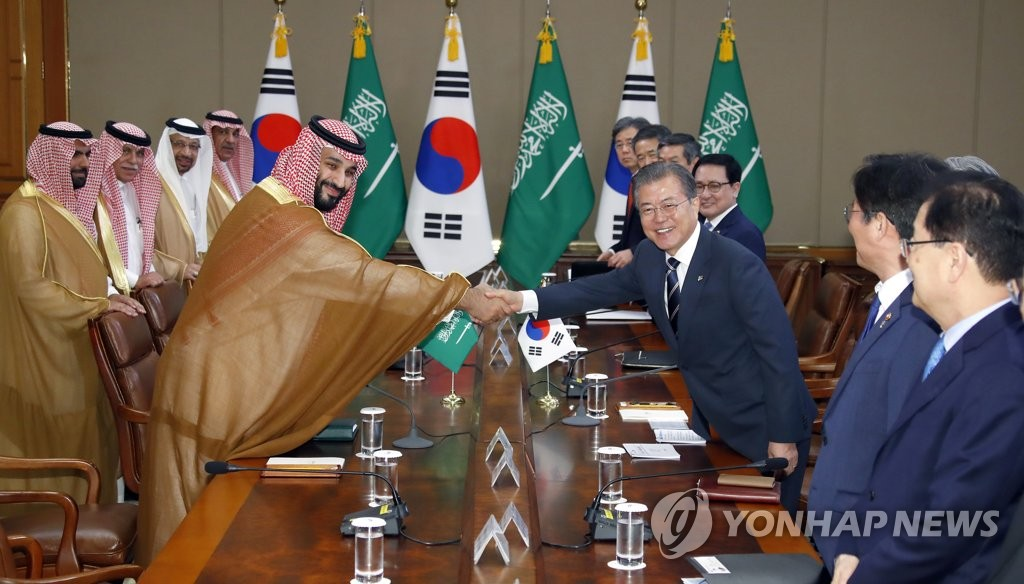 韩国与沙特加强新产业和氢能源合作