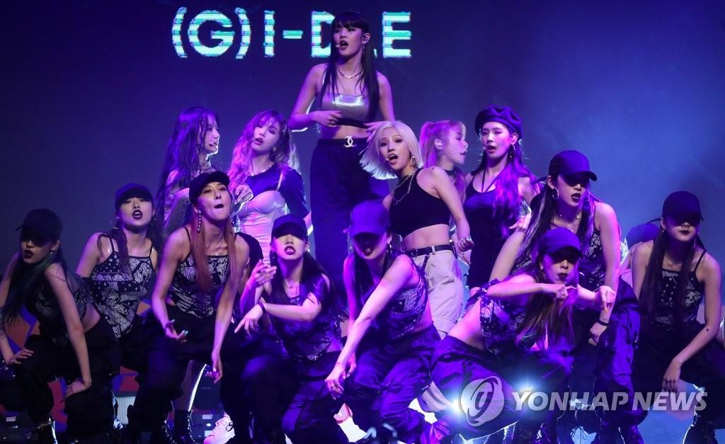 资料图片:(G)I-DLE 韩联社