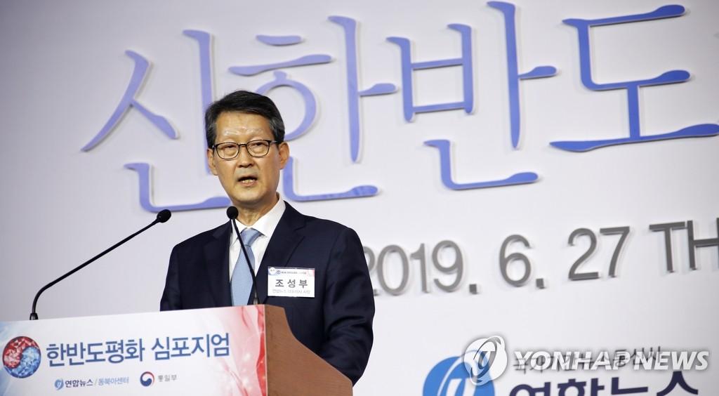 6月27日,在首尔乐天酒店,赵成富为韩半岛和平研讨会致开幕词。 韩联社