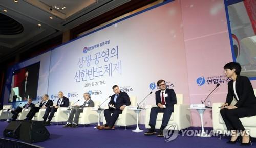 详讯:韩联社主办研讨会共话新韩半岛体系