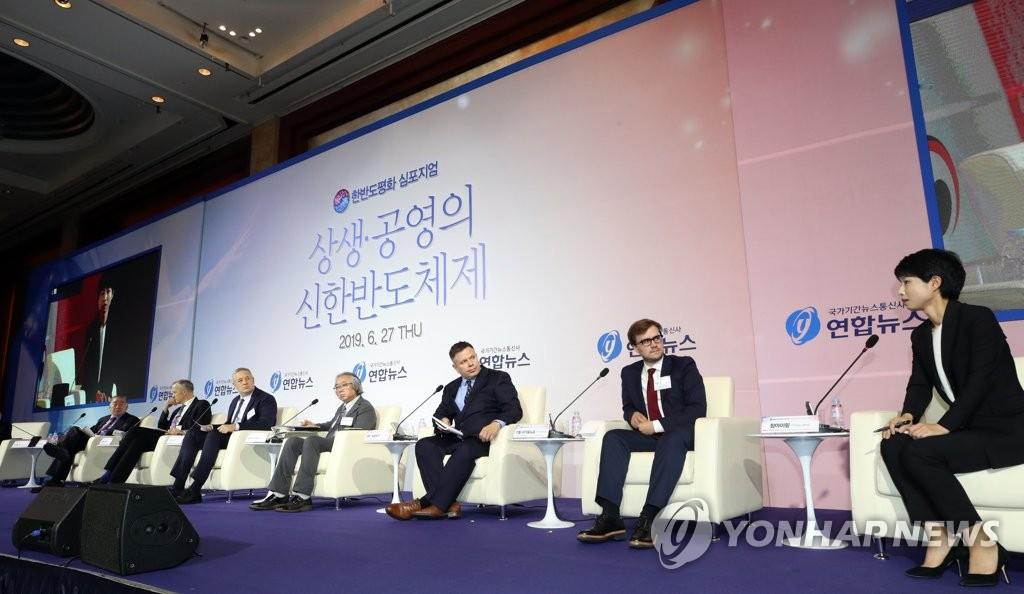 2019韩半岛和平研讨会现场 韩联社