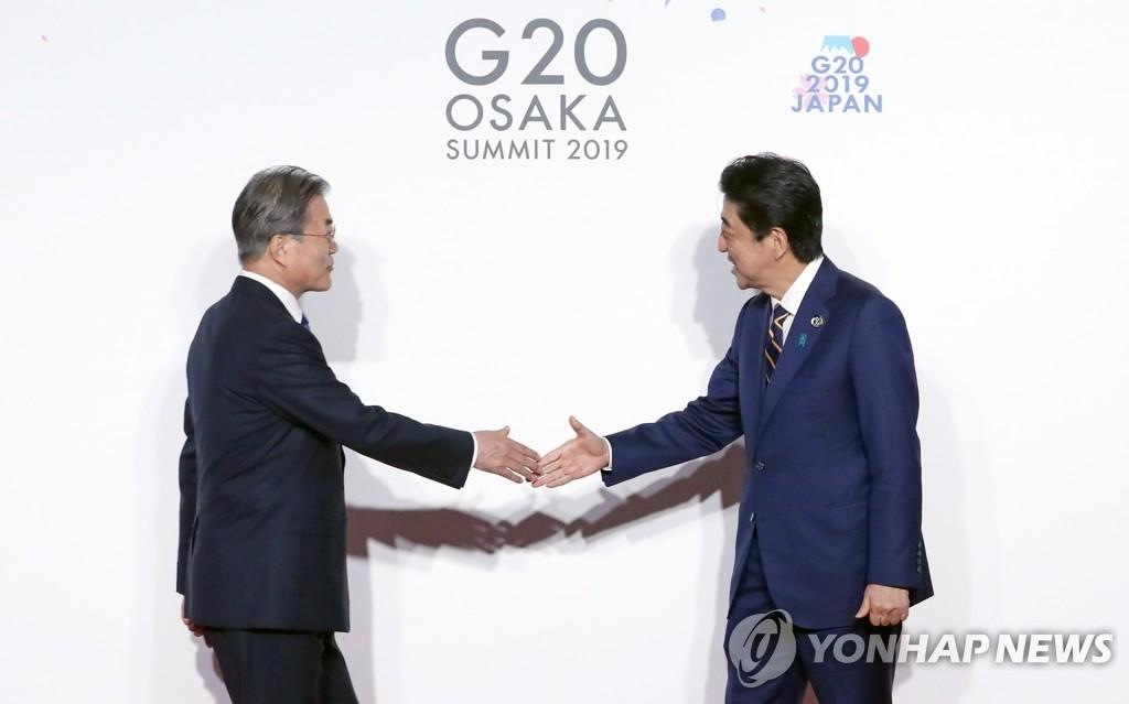 日本首相回电感谢文在寅慰问风灾