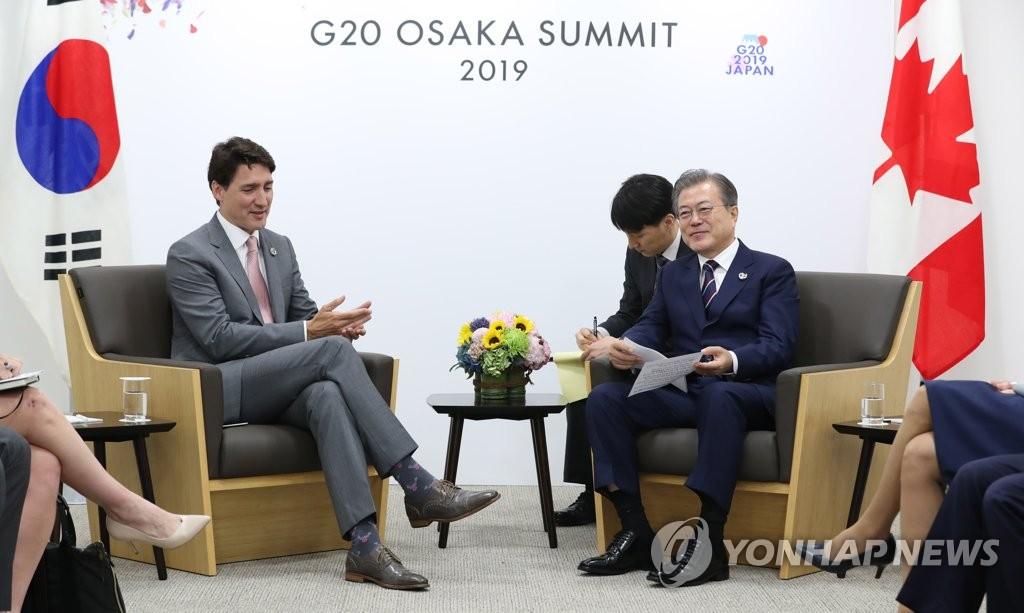 文在寅会见加拿大总理特鲁多