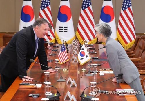 韩外长助理金健将访美会见美助理国务卿史迪威