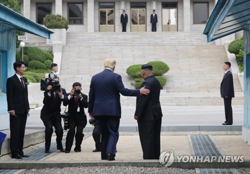 快讯:朝美领导人板门店会晤结束