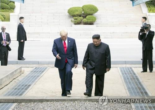 朝媒报道朝美领导人会晤消息