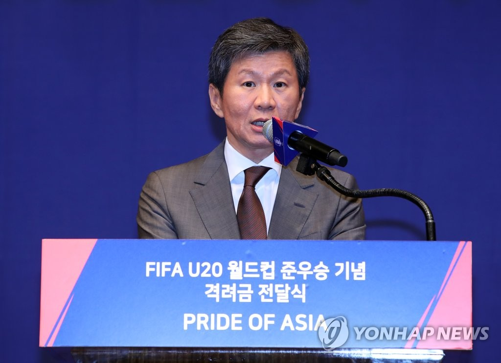 资料图片:韩国足协主席郑梦奎 韩联社