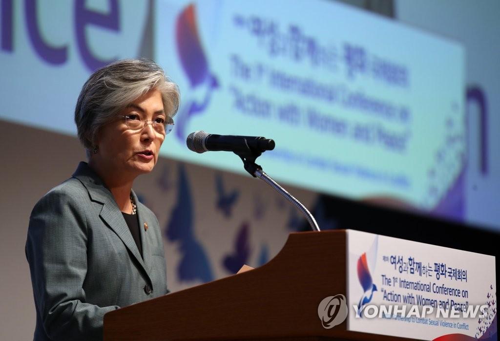 7月2日,在首尔市中区乐天酒店,康京和出席第一届妇女行动共建和平国际会议,致开幕词。 韩联社