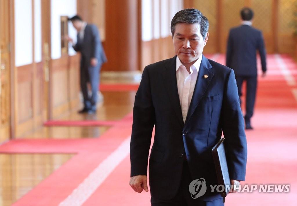 韩国防长郑景斗 韩联社