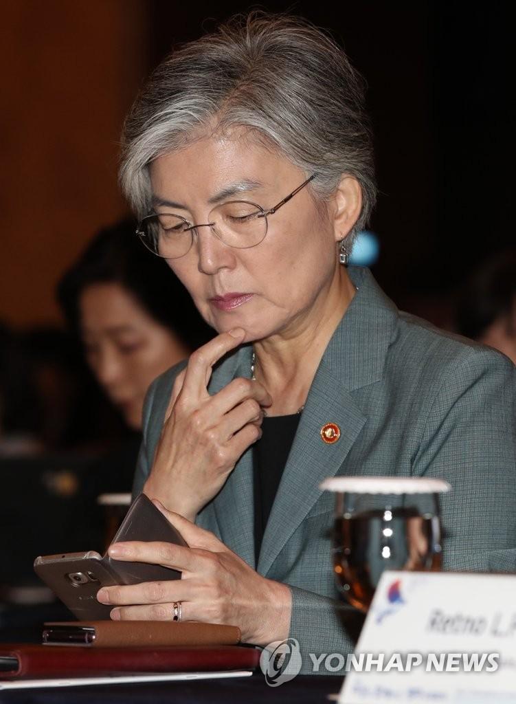 7月2日,在首尔市中区乐天酒店,康京和出席第一届妇女行动共建和平国际会议,在会上低头看手机。 韩联社