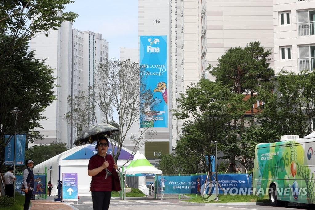 光州世游赛运动员村 韩联社