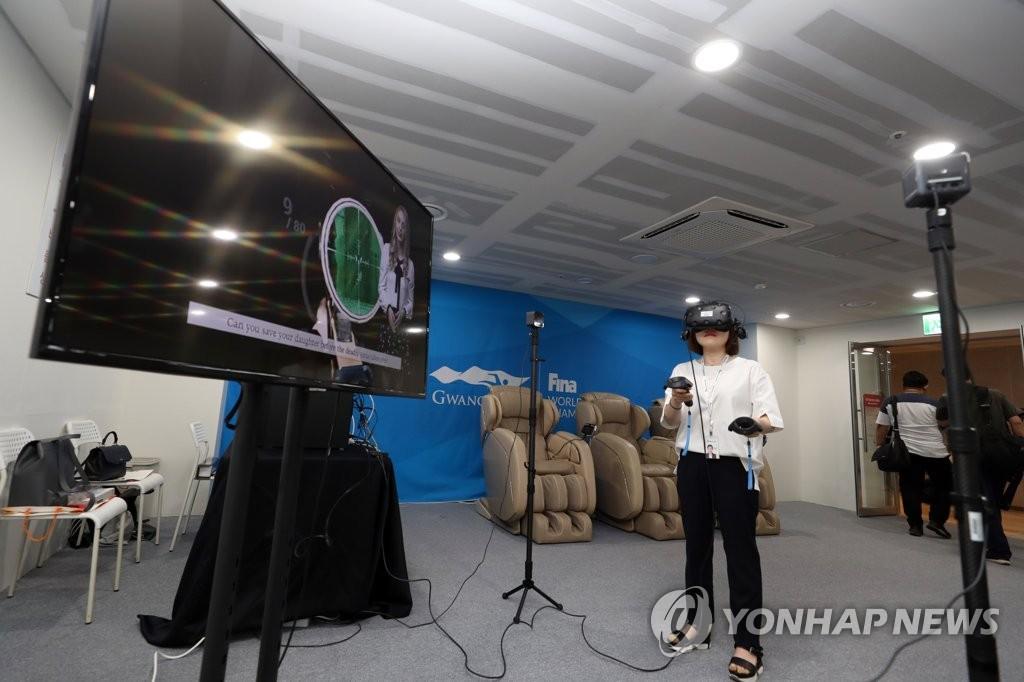 光州世游赛运动员村虚拟现实技术体验区 韩联社