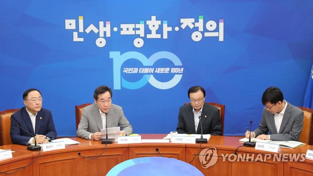 韩政府拟对半导体研发每年投入58亿元