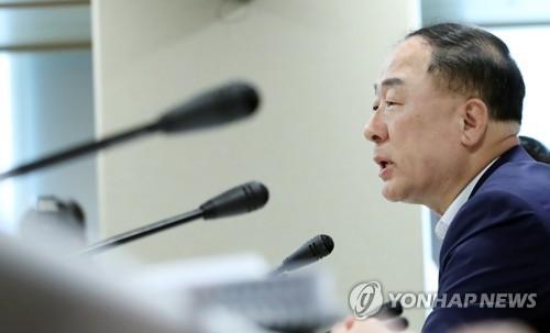 韩财长谴责日本经济报复称将采取相应措施