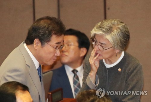 韩外长:政府对实现完全无核化立场不变