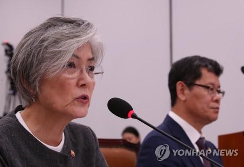 详讯:韩外长谴责日本经济报复违背情理和常识