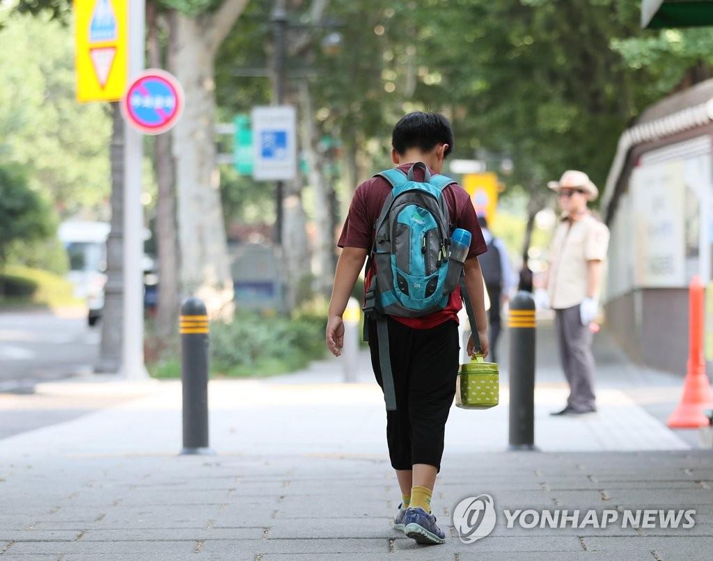 调查:首尔逾四成女童曾受性别歧视